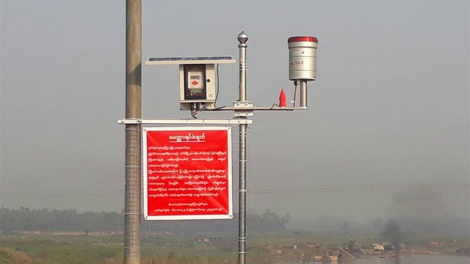 The weather station net in Myanmar