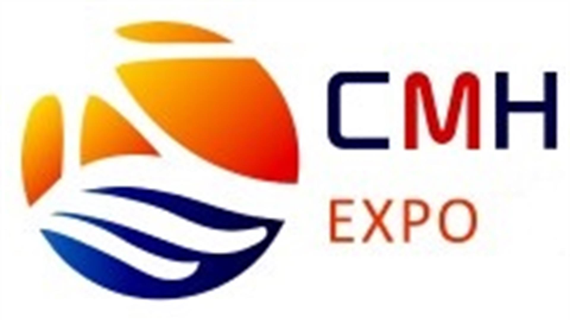 China International Exhibition on Equipment of Meteorology Science